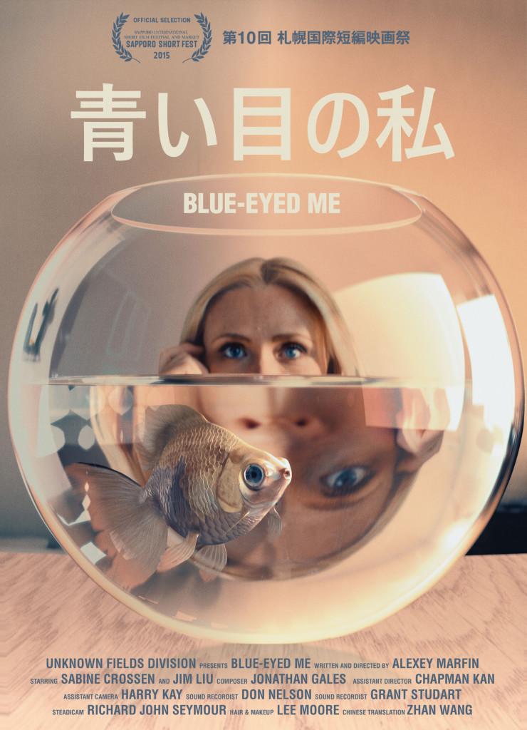 blue-eyed me alexey marfin