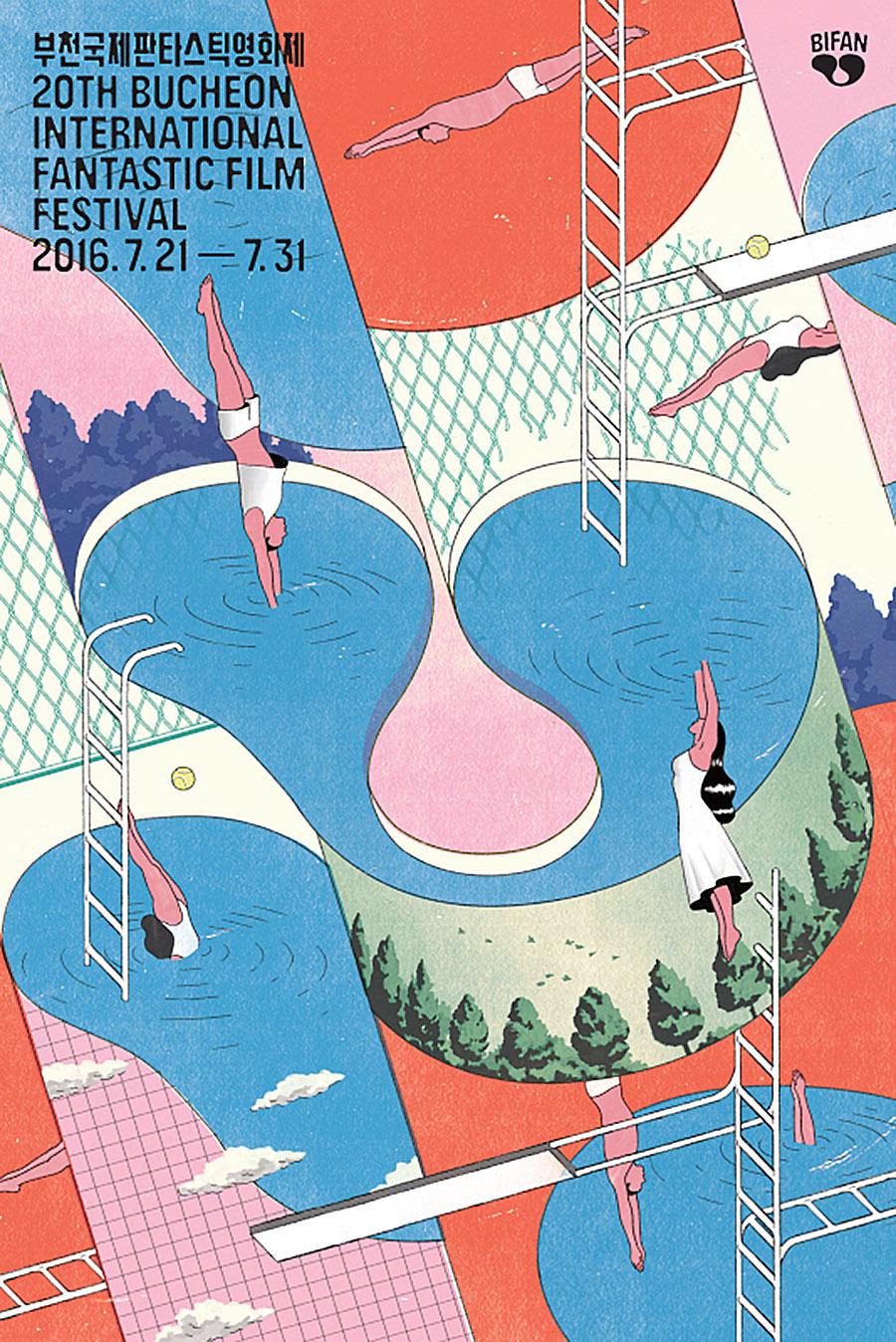 bucheon_poster
