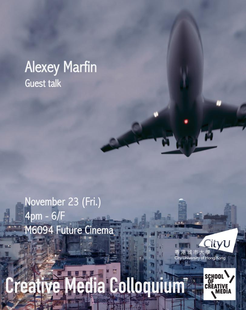 Poster Alexey Hong Kong CityU