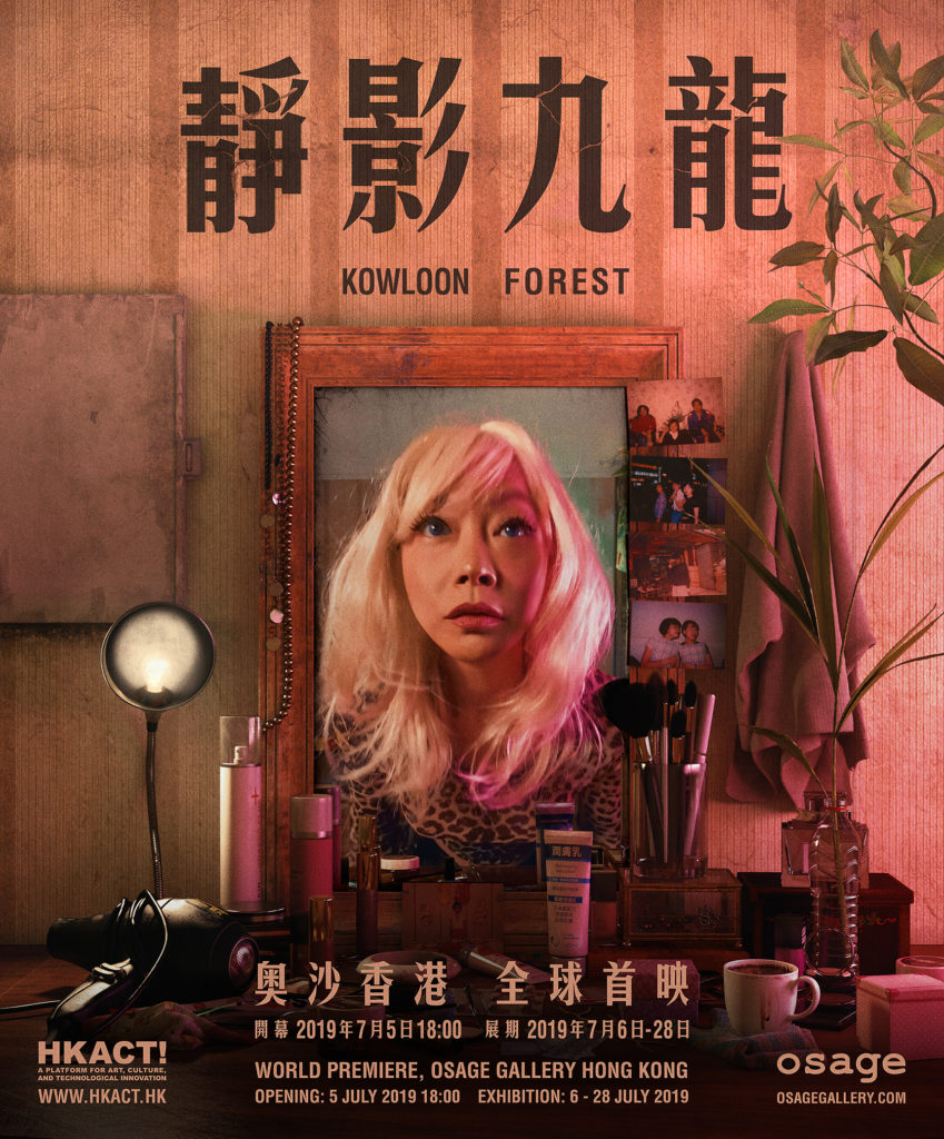 Kowloon Forest Osage Gallery Premiere