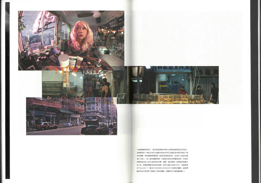 號外 City Magazine Alexey Marfin Feature